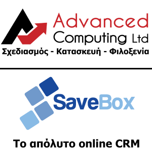 Advanced Computing | SaveBox CRM